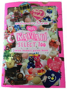 kawaiibook